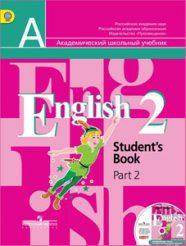 ГДЗ решебник и рабочая тетрадь по английскому языку 2 класс Кузовлев