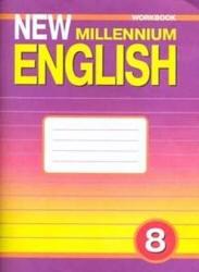 ГДЗ рабочая тетрадь по английскому языку 8 класс Дворецкая