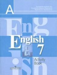 ГДЗ решебник по английскому языку 7 класс Кузовлев