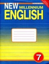 Гдз по английскому языку 7 класс