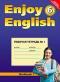 ГДЗ рабочая тетрадь по английскому языку 6 класс Биболетова