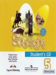 Решебник По Английскому 5 Spotlight Учебник