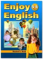 ГДЗ решебник по английскому языку 5-6 класс Биболетова