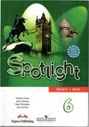 Гдз (решебник) по английскому языку 8 класс spotlight ваулина.
